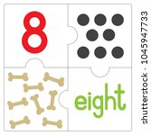 the jigsaw puzzle number 8 | Shutterstock .eps vector #1045947733