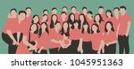 flat illustration of young...   Shutterstock .eps vector #1045951363