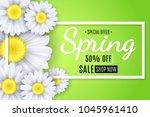 spring sale banner. white... | Shutterstock .eps vector #1045961410