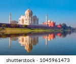 taj mahal at sunset   agra ... | Shutterstock . vector #1045961473