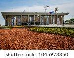 jerusalem  israel. april 3 ... | Shutterstock . vector #1045973350