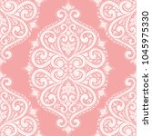 pink and white ornamental... | Shutterstock .eps vector #1045975330