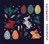 authentic easter graphic with...   Shutterstock .eps vector #1045981594