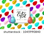 vector realistic isolated... | Shutterstock .eps vector #1045990840