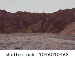 connection valley in dahab city ... | Shutterstock . vector #1046010463