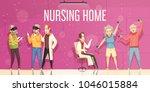 nursing home flat vector... | Shutterstock .eps vector #1046015884