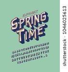 font springtime. craft retro... | Shutterstock .eps vector #1046025613