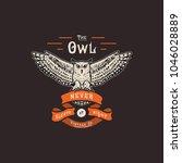 handmade owl and ribbon.... | Shutterstock .eps vector #1046028889