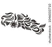 floral pattern. vector... | Shutterstock .eps vector #1046033710