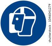 mandatory sign vector   wear... | Shutterstock .eps vector #1046041279