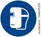 mandatory sign vector   wear... | Shutterstock .eps vector #1046041318