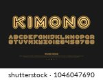 sans serif style alphabet... | Shutterstock .eps vector #1046047690