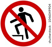 prohibition sign vector   no... | Shutterstock .eps vector #1046049904