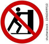 prohibition sign vector   no...   Shutterstock .eps vector #1046049910