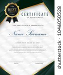 certificate template with... | Shutterstock .eps vector #1046050528