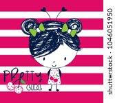 pretty girl with cherry vector...   Shutterstock .eps vector #1046051950