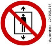do not use elevator sign. do... | Shutterstock .eps vector #1046051959