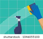 cleaning concept. hand in blue... | Shutterstock .eps vector #1046055103