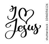 hand drawn i love jesus... | Shutterstock . vector #1046056126