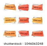seasonal clearance sale tags.... | Shutterstock .eps vector #1046063248