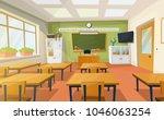 indoor view of school or... | Shutterstock .eps vector #1046063254