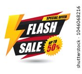 flash sale special offer... | Shutterstock .eps vector #1046068216