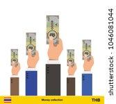 hands offering money. thai baht ...   Shutterstock .eps vector #1046081044