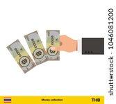 throwing three thai baht. thai...   Shutterstock .eps vector #1046081200