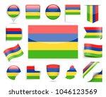 mauritius flag set   vector...   Shutterstock .eps vector #1046123569
