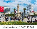 izmir  turkey   march 10  2018  ... | Shutterstock . vector #1046149669