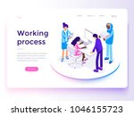 people work in a team and... | Shutterstock .eps vector #1046155723