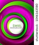 spiral swirl flowing lines 3d... | Shutterstock .eps vector #1046163580