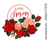 spring time holiday and... | Shutterstock .eps vector #1046177470