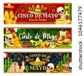 cinco de mayo fiesta... | Shutterstock .eps vector #1046177479