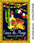 cinco de mayo greeting card for ... | Shutterstock .eps vector #1046185468