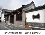 A Traditional Chinese House In...