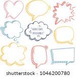 a set of comic speech bubbles... | Shutterstock .eps vector #1046200780