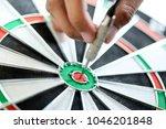 business strategy planning... | Shutterstock . vector #1046201848