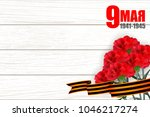 9 may victory day win word.... | Shutterstock .eps vector #1046217274