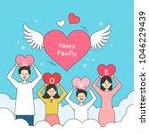 happy family illustration | Shutterstock .eps vector #1046229439