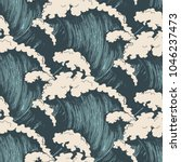 ocean waves seamless pattern.... | Shutterstock .eps vector #1046237473