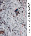 speed iceclimbers training... | Shutterstock . vector #1046246800