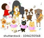 dog and cat concert. children...   Shutterstock .eps vector #1046250568