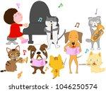 dog and cat concert. children...   Shutterstock .eps vector #1046250574