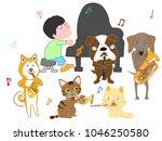 dog and cat concert. children...   Shutterstock .eps vector #1046250580
