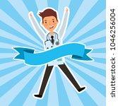 medical health care   Shutterstock .eps vector #1046256004