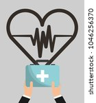 medical health care   Shutterstock .eps vector #1046256370