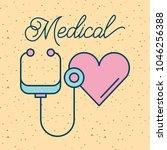 medical health care   Shutterstock .eps vector #1046256388