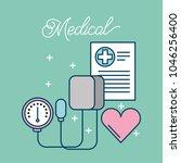 medical health care   Shutterstock .eps vector #1046256400