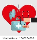 medical health care card   Shutterstock .eps vector #1046256838